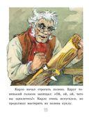 Приключения Буратино, или Золотой ключик — фото, картинка — 10