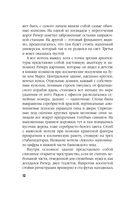 Джек Ричер, или Это стоит смерти (м) — фото, картинка — 11