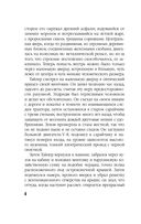 Джек Ричер, или Это стоит смерти (м) — фото, картинка — 7