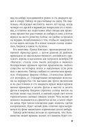 Джек Ричер, или Это стоит смерти (м) — фото, картинка — 8