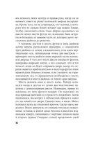 Джек Ричер, или Это стоит смерти (м) — фото, картинка — 9
