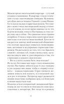 Элефантина. Запрещенный андеграунд — фото, картинка — 13