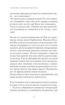 Элефантина. Запрещенный андеграунд — фото, картинка — 6