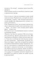 Элефантина. Запрещенный андеграунд — фото, картинка — 7