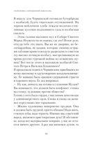 Элефантина. Запрещенный андеграунд — фото, картинка — 8