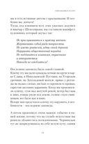 Элефантина. Запрещенный андеграунд — фото, картинка — 9