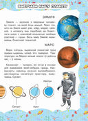 Зямля - планета людзей — фото, картинка — 4