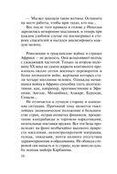 Экватор - наш! (м) — фото, картинка — 8