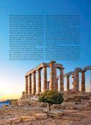 1000 самых известных монет в мире. Иллюстрированная энциклопедия нумизмата — фото, картинка — 5