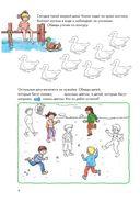 Играем и рисуем с Конни — фото, картинка — 6