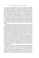 Первый крестовый поход. Зов с Востока (м) — фото, картинка — 15