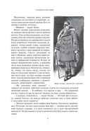 Приключения Шерлока Холмса — фото, картинка — 10