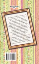 Лучшие сказки русских писателей — фото, картинка — 14