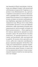 Карманная книжка для приезжающих на зиму в Москву — фото, картинка — 13