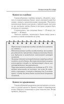 Экспресс-заготовки — фото, картинка — 6