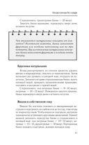 Экспресс-заготовки — фото, картинка — 10
