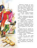 Золотой ключик, или Приключения Буратино — фото, картинка — 12