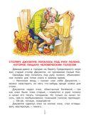 Золотой ключик, или Приключения Буратино — фото, картинка — 5