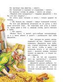 Золотой ключик, или Приключения Буратино — фото, картинка — 6