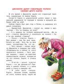 Золотой ключик, или Приключения Буратино — фото, картинка — 7