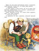 Золотой ключик, или Приключения Буратино — фото, картинка — 10