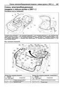 Subaru Impreza с 2000-2007 гг. Устройство, техническое обслуживание и ремонт — фото, картинка — 11