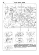 Subaru Impreza с 2000-2007 гг. Устройство, техническое обслуживание и ремонт — фото, картинка — 7