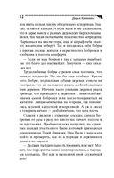 Одиноким предоставляется папа Карло — фото, картинка — 12