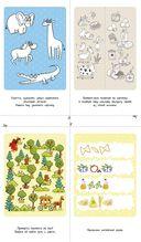 Раскраска на каникулы для мальчиков — фото, картинка — 1