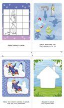 Раскраска на каникулы для мальчиков — фото, картинка — 3