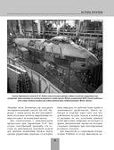Стратегический бомбардировщик Боинг В-47 «Стратоджет». «Большая сигара» в стратосфере — фото, картинка — 11