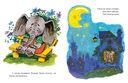 Жил на свете слоненок — фото, картинка — 2