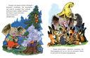 Жил на свете слоненок — фото, картинка — 3