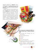 Забавные игрушки из помпонов — фото, картинка — 4