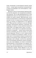 Метафизика — фото, картинка — 14