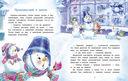 Самый маленький снеговик — фото, картинка — 2