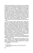 Как клевещут на Сталина. Факты против лжи о Вожде — фото, картинка — 11