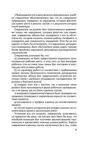 Как клевещут на Сталина. Факты против лжи о Вожде — фото, картинка — 6