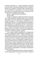 1917. Февраль – для элиты, Октябрь – для народа! — фото, картинка — 11