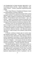 1917. Февраль – для элиты, Октябрь – для народа! — фото, картинка — 12