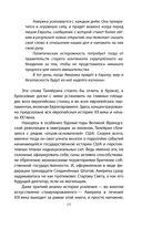 1917. Февраль – для элиты, Октябрь – для народа! — фото, картинка — 14