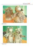 Изготовление художественных изделий из лозы — фото, картинка — 11