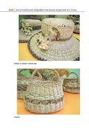 Изготовление художественных изделий из лозы — фото, картинка — 12