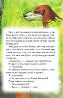Про птиц и зверей — фото, картинка — 7