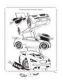 Hot Wheels. 365 игр и раскрасок для юных гонщиков — фото, картинка — 1