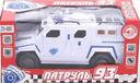 Полицейская машина (арт. ZYA-A0947) — фото, картинка — 1