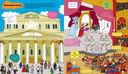 Московские лабиринты. Самые интересные места Москвы — фото, картинка — 1