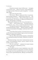 Марсианские хроники (м) — фото, картинка — 8