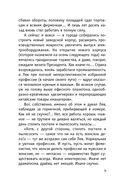 Девушка-рябина (м) — фото, картинка — 8