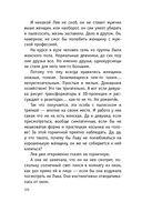 Девушка-рябина (м) — фото, картинка — 9